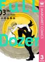 Full Dozer(3)