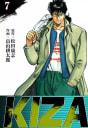 KIZA(7)