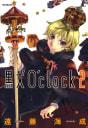 黒犬O'clock(2)