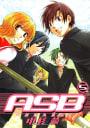 ASB-封魔九星伝-(5)