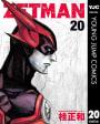ZETMAN(20)