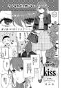 【単話版】cigarette kiss