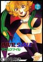 DEVIL SMILE デビルスマイル(2)