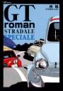 GT roman STRADALE SPECIALE