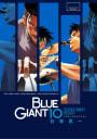 BLUE GIANT(10)