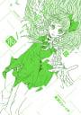 危ノーマル系女子(3)