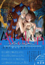 Avalon Alter -karma-