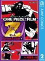ONE PIECE FILM Z アニメコミックス 下
