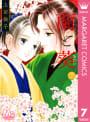 蘭と葵(7)