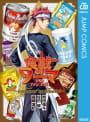 食戟のソーマ ラストファンブック ~creators' specialite~