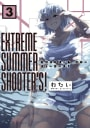 EXTREME SUMMER SHOOTER'S!3