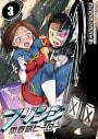 フリンジ-思春期ヒーロー-【フルカラー】(3)
