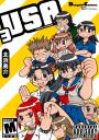 電撃4コマ コレクション USA(3)