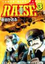 RAISE(3)