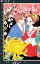 青楼オペラ MEMORIAL BOOK