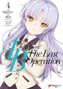 Angel Beats! -The Last Operation- 4