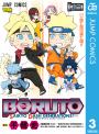 BORUTO-ボルト- SAIKYO DASH GENERATIONS(3)