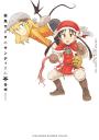 仮免サンタのサンディさん【カラーページ増量版】 (2)