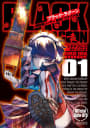 BLACK LAGOON 掃除屋ソーヤー 解体!ゴアゴア娘(1)