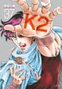 K2(37)