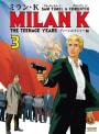 ミラン・K(3)