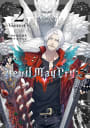 Devil May Cry 5 ― Visions of V ― 2巻