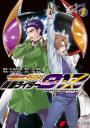 仮面ライダー913(2)