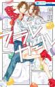 フラレガール(7)【通常版】