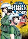 BUGS LAND(5)