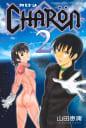 CHARON(2)
