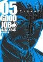 GOODJOB【グッドジョブ】(5)