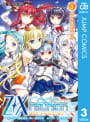 Z/X Code reunion(3)