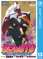BORUTO-ボルト- -NARUTO NEXT GENERATIONS-(13)