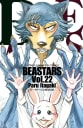 BEASTARS(22)