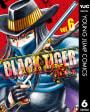 BLACK TIGER ブラックティガー(6)