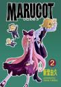 MARUCOT 2巻