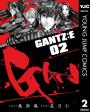 GANTZ:E(2)