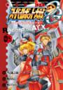 スーパーロボット大戦OG -ディバイン・ウォーズ- Record of ATX 5