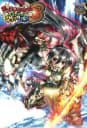 モンスターハンター オフィシャル4コマコミック3