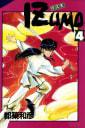 IZUMO 4巻