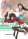 フルメタル・パニック!0―ZERO―(5)