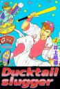 Ducktail slugger(2)