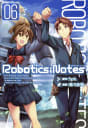 Robotics;Notes(6)