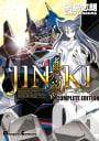 JINKI -真説- コンプリート・エディション(5)