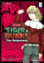 TIGER&BUNNY -The Beginning- SIDE:B