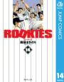 ROOKIES(14)