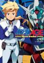 機動戦士ガンダムAGE -Second Evolution-(2)