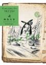 ディエンビエンフー TRUE END(3) 【電子コミック限定特典付き】