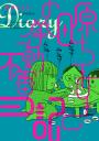 原田ちあきの挙動不審日記