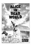 ALICE IN DEAD WORLD